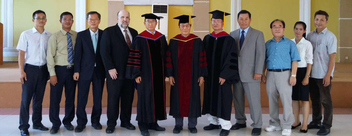 Administration and Faculty